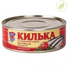 Килька балтийская в томатном соусе, «5 морей», 240г