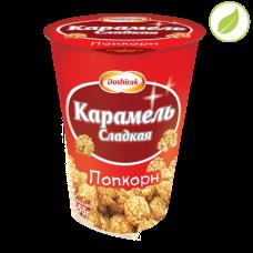 """Попкорн карамель сладкая, """"Доширак"""", 55г"""
