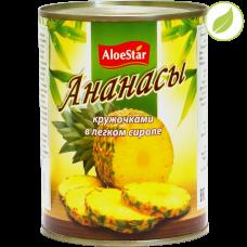 """Ананасы кружочками, """"Aloestar"""", 580 мл"""