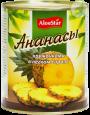 """Ананасы кружочками, """"Aloestar"""", 850 мл"""