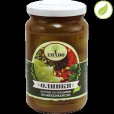 """Зеленые оливки с косточкой со специями по-мексикански, крупные, """"Amado"""" 350 г"""