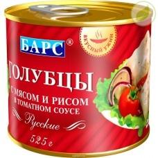 """Голубцы Русские с мясом и рисом в томатном соусе, """"Барс"""",  325г"""