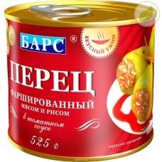 """Перец фаршированный мясом и рисом в томатном соусе, """"Барс"""",  525г"""