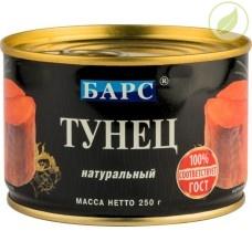 "Тунец натуральный, ""Барс"",  250г"