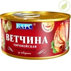 """Ветчина европейская из говядины, """"Барс"""", 325г"""