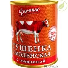 """Тушёнка с говядиной, """"Дачник"""", 340г"""