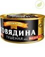 """Говядина тушёная высший сорт, """"Золотой резерв"""", 325г"""
