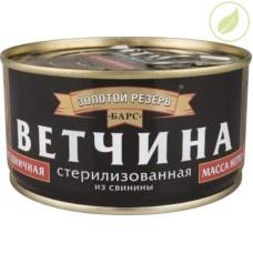 """Ветчина из свинины праздничная, """"Золотой резерв"""",  325г"""