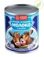 Цельное сгущенное молоко с сахаром (370г)