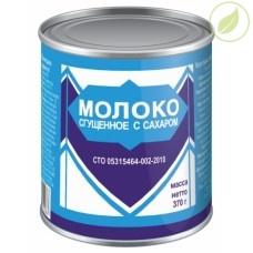 """Молоко сгущенное с сахаром, """"Белогорье"""", 370г"""