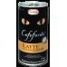 "Кофе кофефардо латте, ""Доширак"", 175мл"